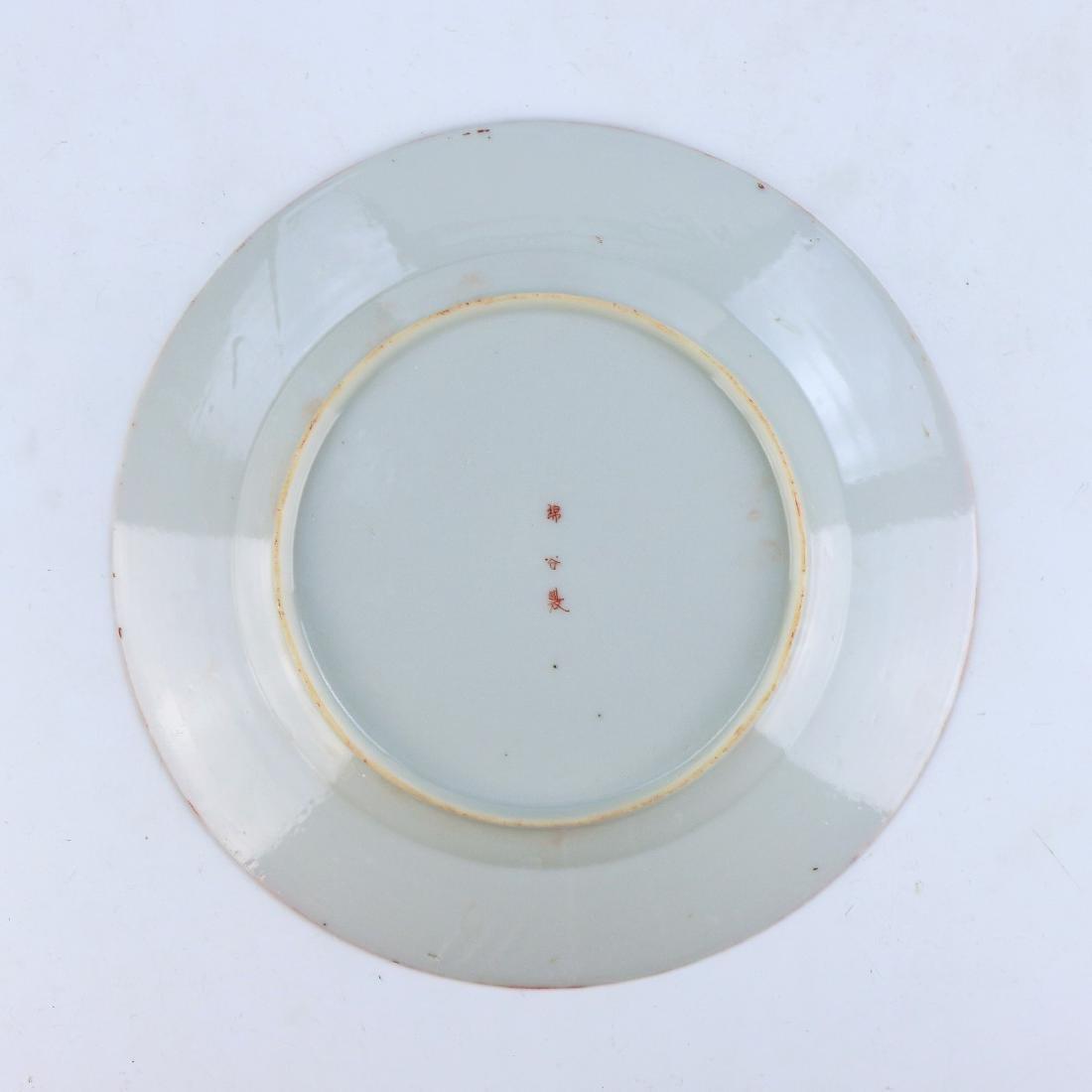 A JAPANESE KUTANI PORCELAIN SET OF FOUR (4) PLATES - 3