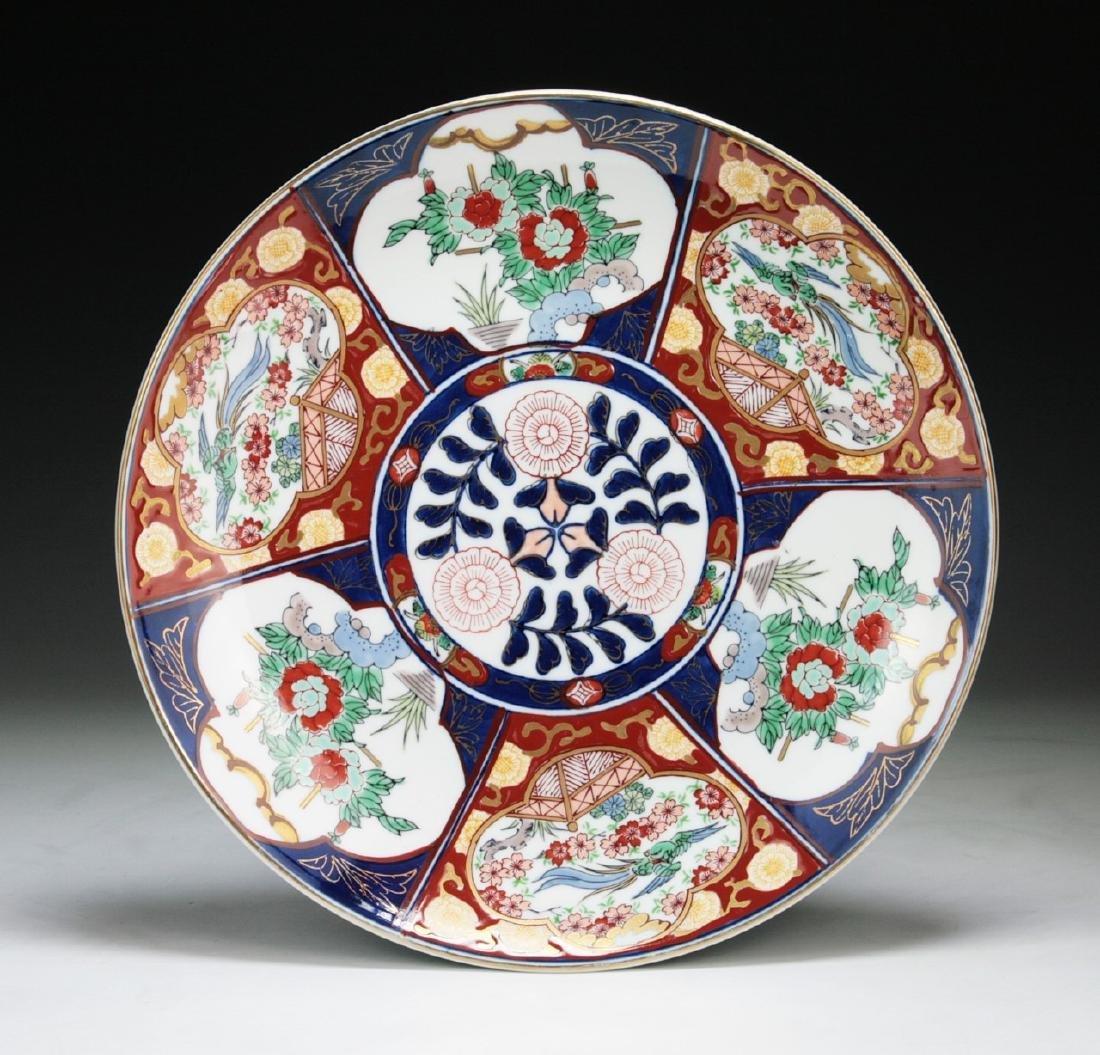 A Japanese Gilt Imari Porcelain Plate