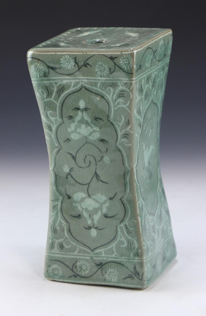 A KOREAN CELADON GLAZED PORCELAIN PILLOW