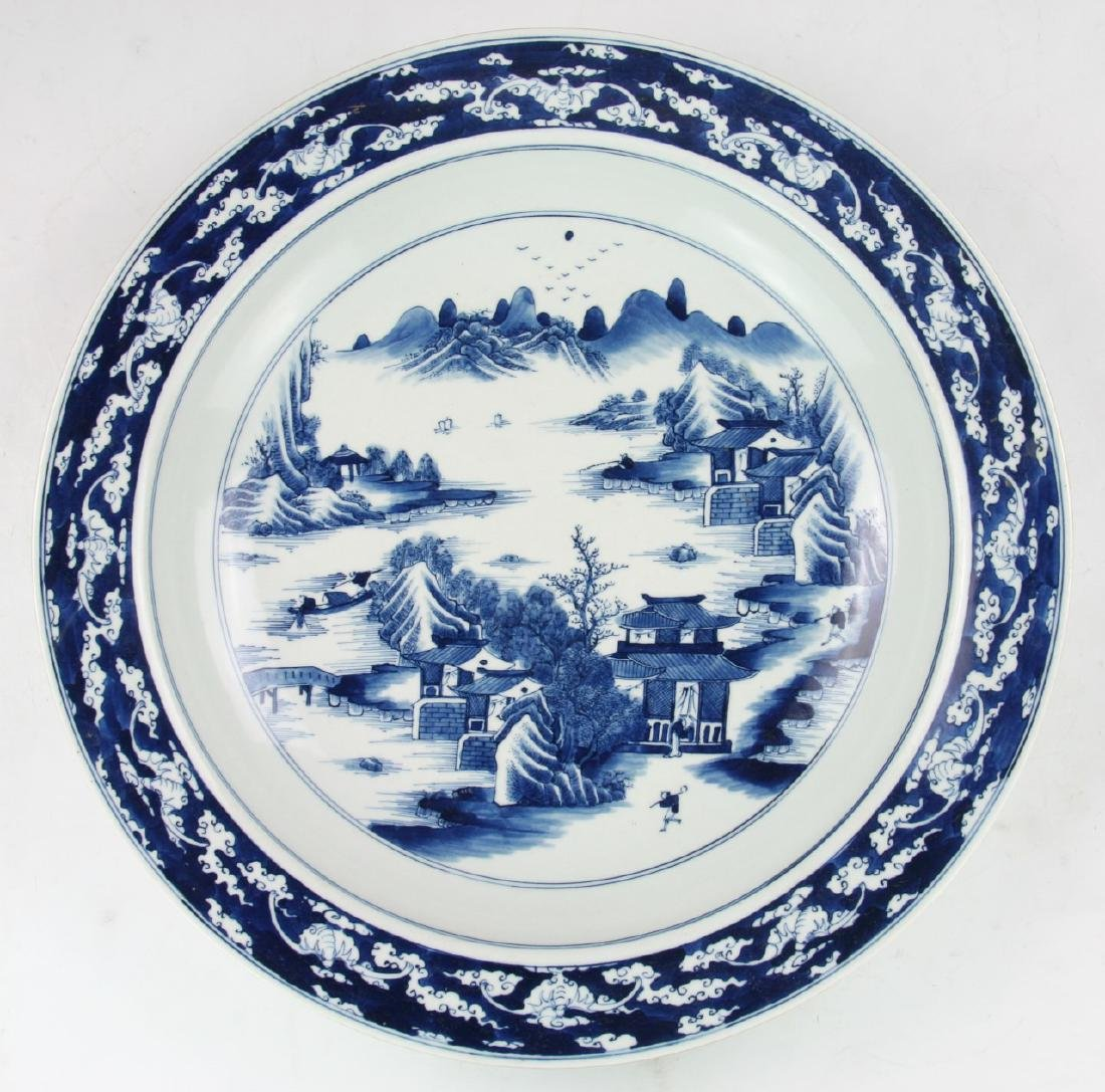 A BIG CHINESE BLUE & WHITE PORCELAIN BOWL