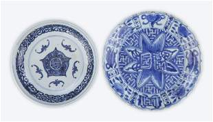 TWO 2 CHINESE BLUE WHITE PORCELAIN PLATES