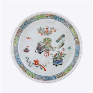 A CHINESE FAMILLE ROSE PORCELAIN PLATE