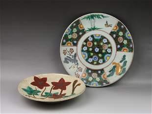 Two Japanese Ceramic Plates An Imari A Studio