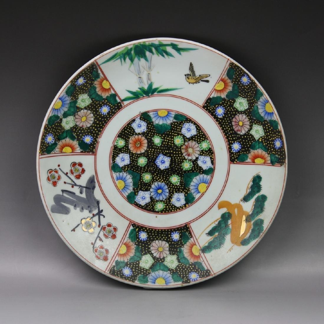 Two Japanese Ceramic Plates, An Imari & A Studio - 2