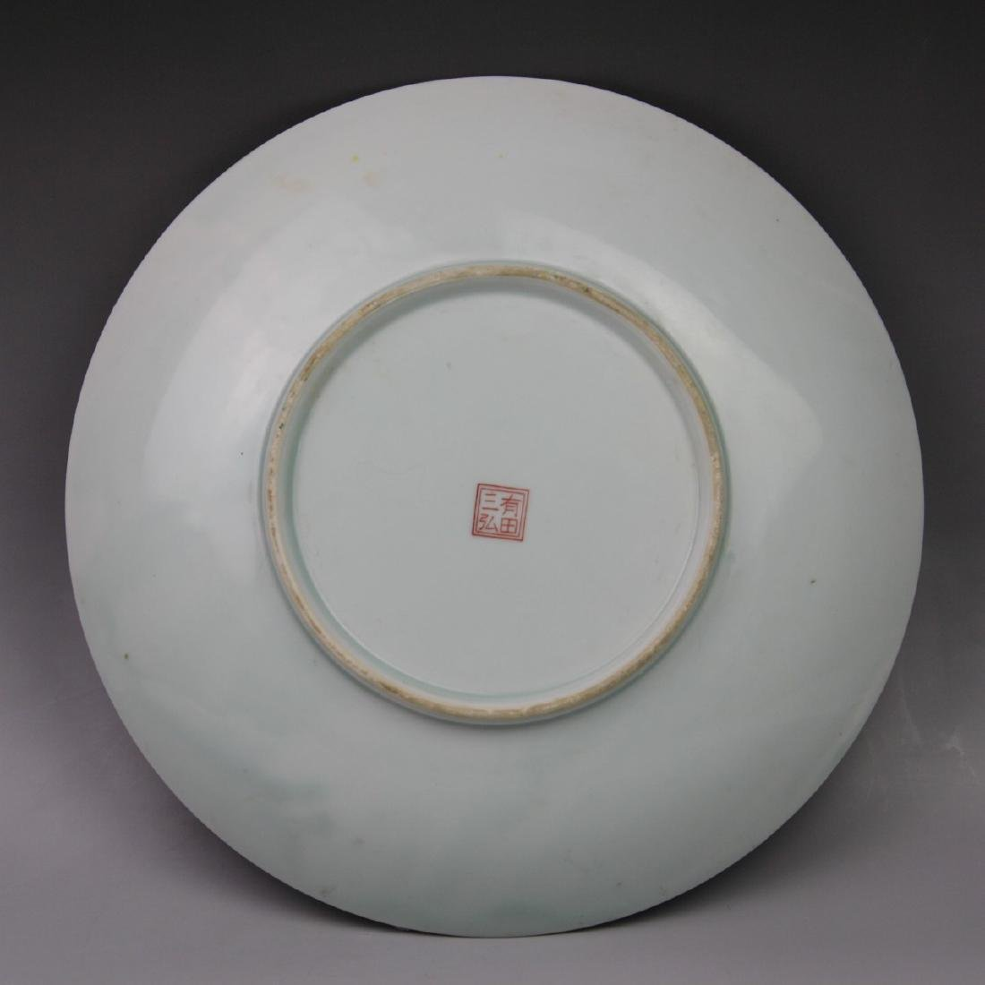 Two Japanese Ceramic Plates, An Imari & A Studio - 3