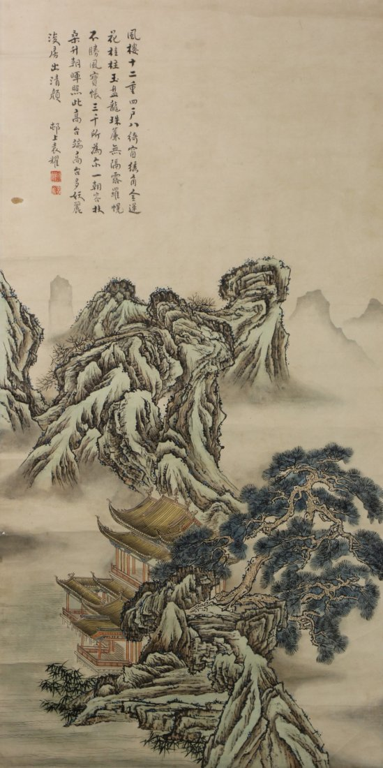 A Chinese Paper Hanging Painting Scroll By Yuan Yao