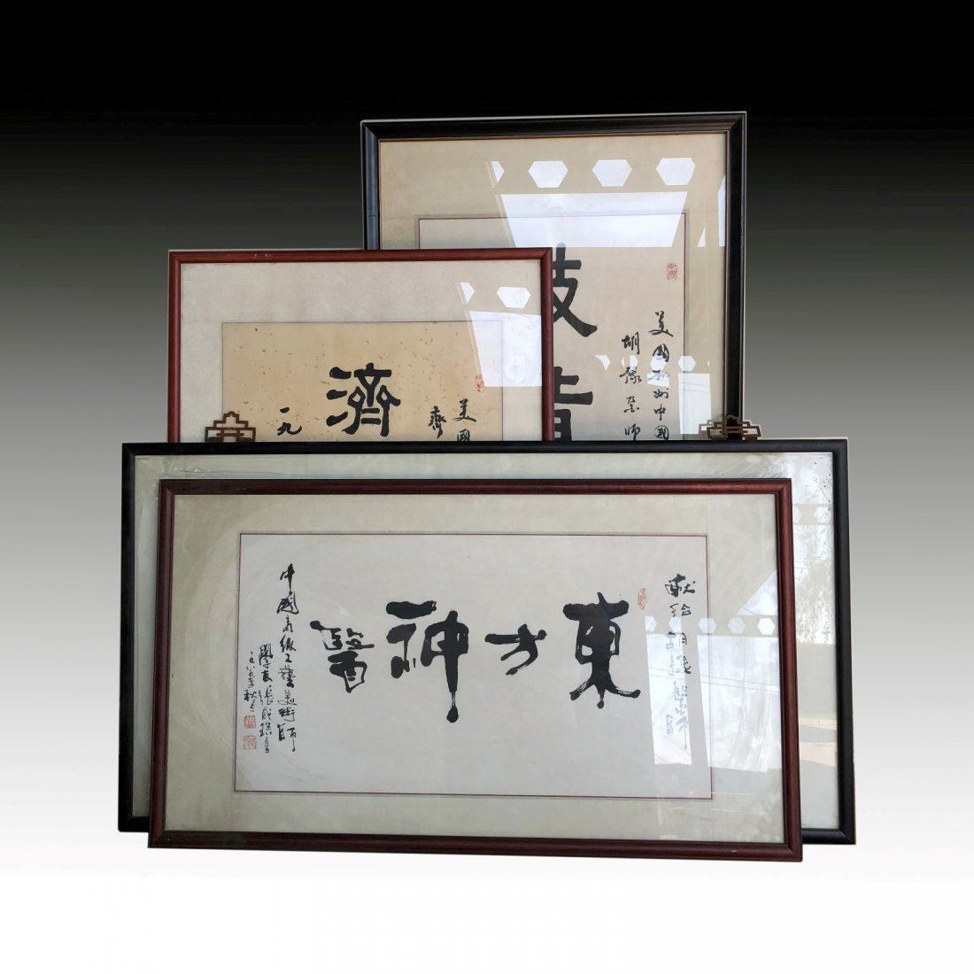 FOUR (4) CHINESE CALLIGRAPHY FRAMES