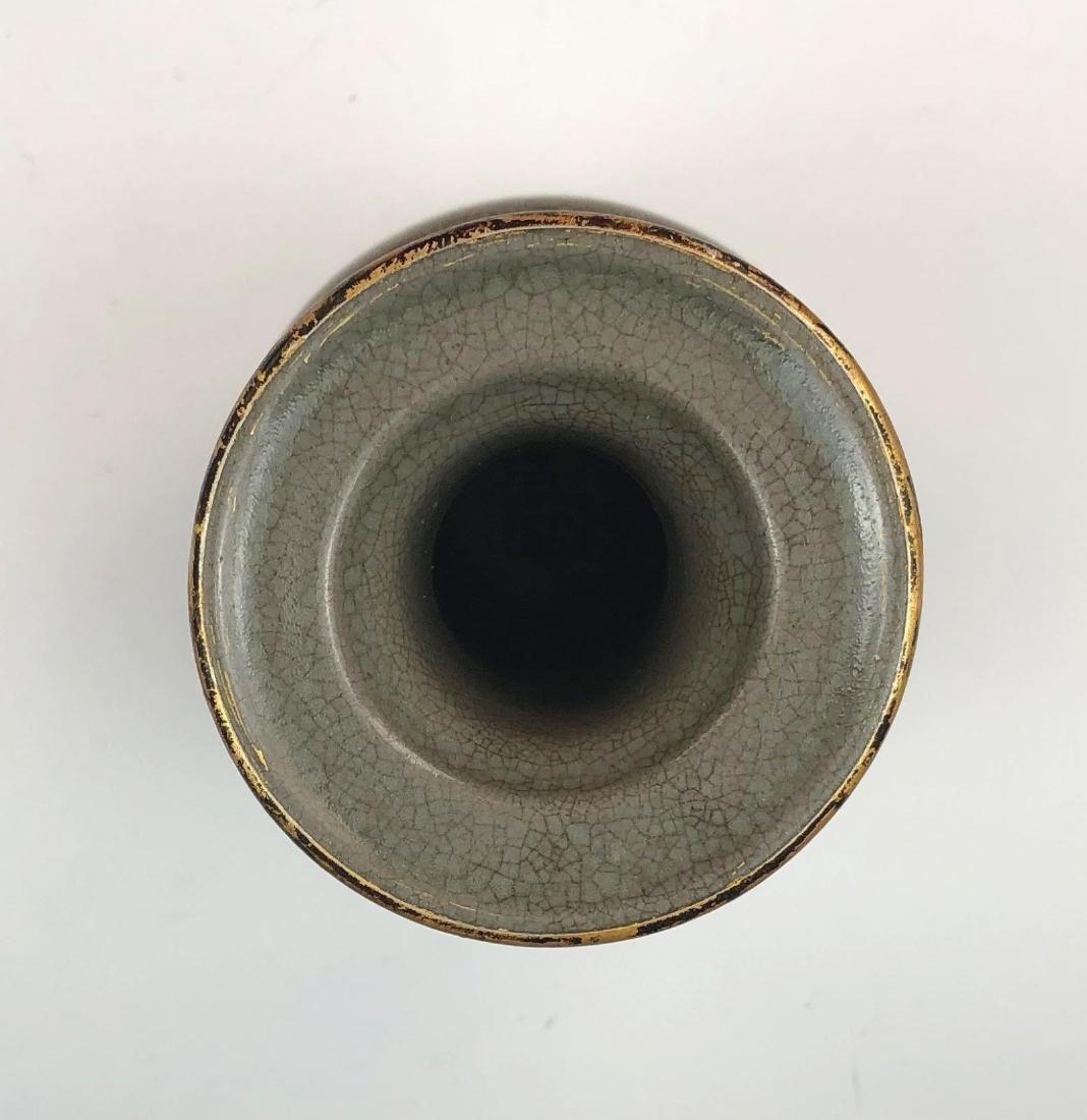 A CHINESE CELADON GLAZED PORCELAIN VASE - 3