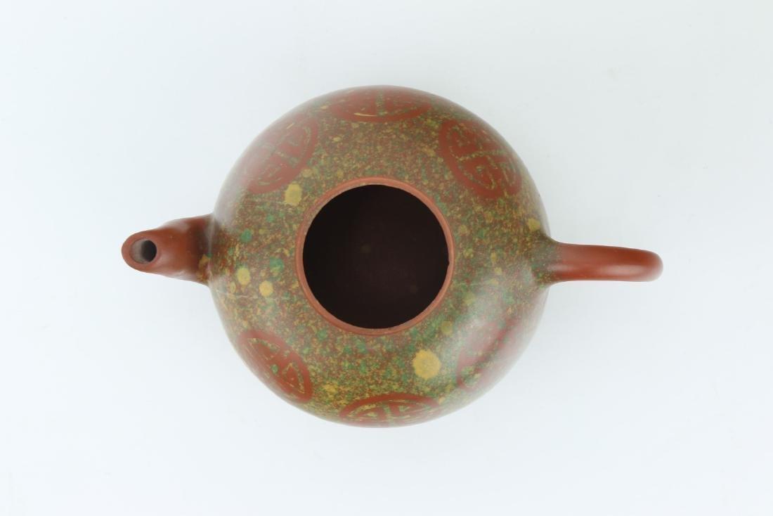 A Chinese Yixing Zisha Teapot - 3