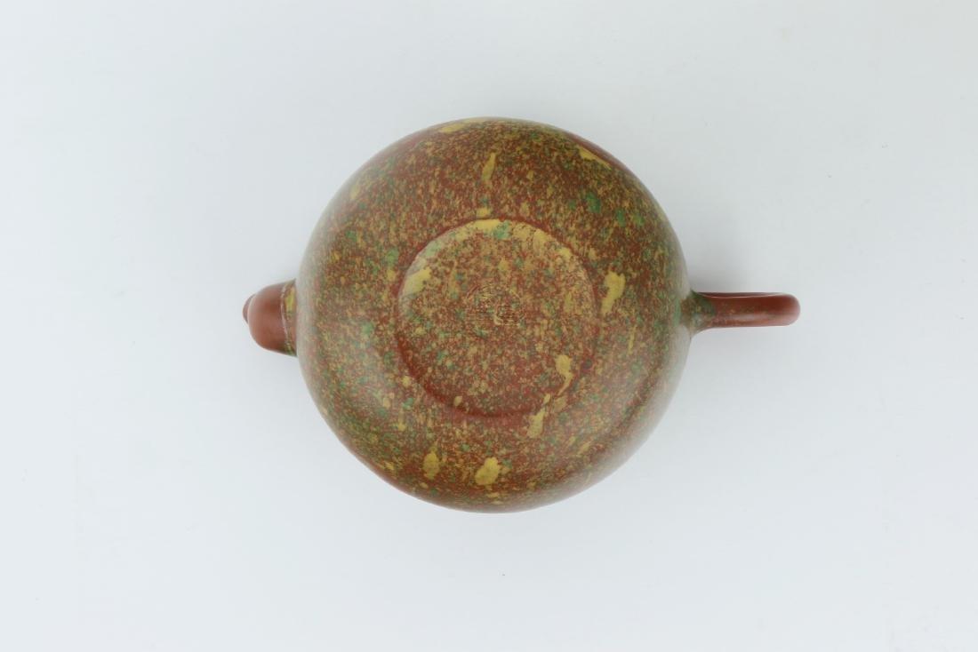 A Chinese Yixing Zisha Teapot - 4