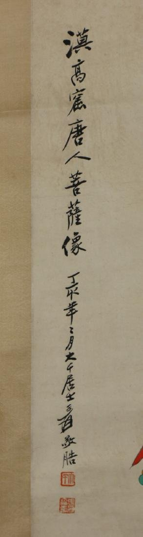 A CHINESE PAPER PAINTING SCROLL BY ZHANG, DAQIAN - 2