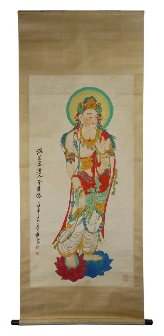 A CHINESE PAPER PAINTING SCROLL BY ZHANG, DAQIAN - 3