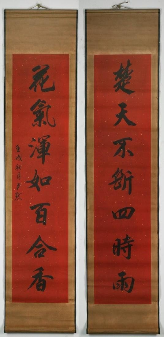 Pair of Chinese Paper Hanging Painting Scrolls