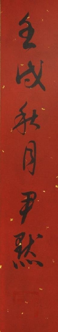 Pair of Chinese Paper Hanging Painting Scrolls - 3