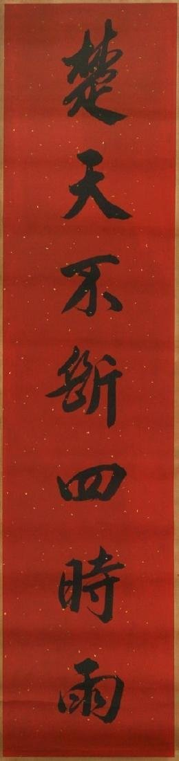 Pair of Chinese Paper Hanging Painting Scrolls - 5