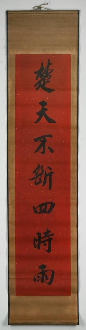 Pair of Chinese Paper Hanging Painting Scrolls - 6