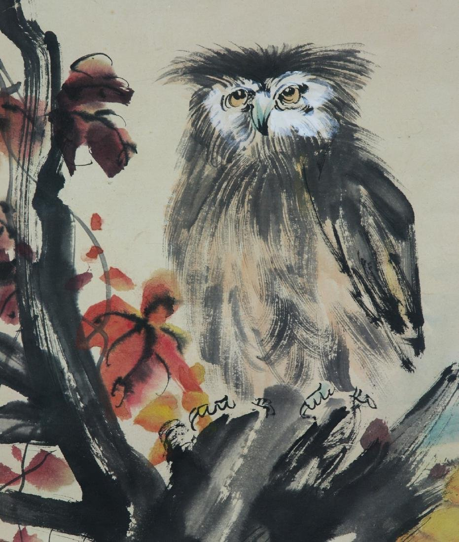 A Chinese Unmounted Paper Painting - 2