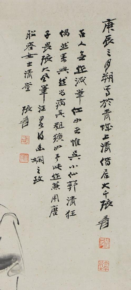 A Chinese Paper Hanging Painting Scroll By Zhang, - 3