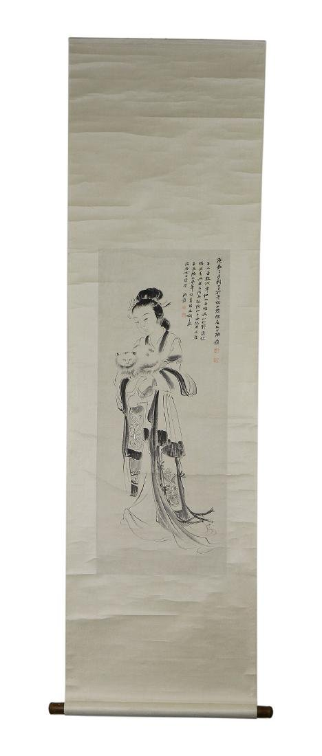 A Chinese Paper Hanging Painting Scroll By Zhang, - 4