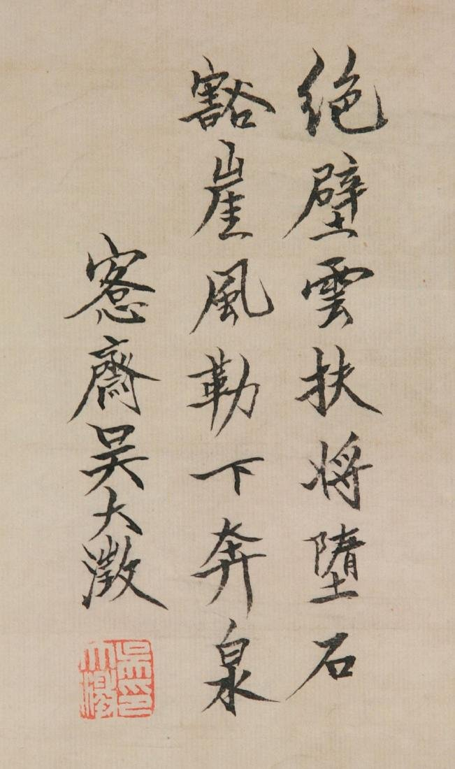 A Chinese Paper Painting Scroll By Wu Dazheng - 3