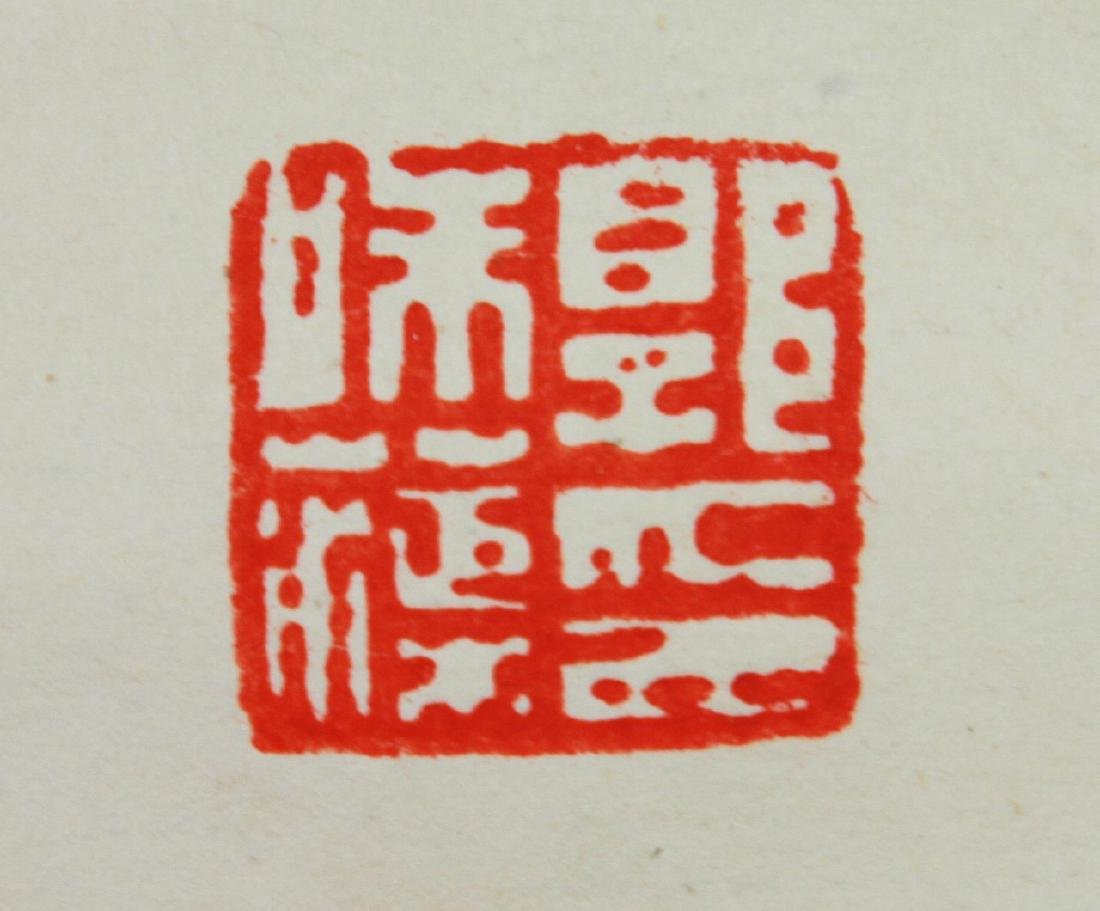 A Chinese Paper Hanging Painting Scroll By Guo Weiqu - 3