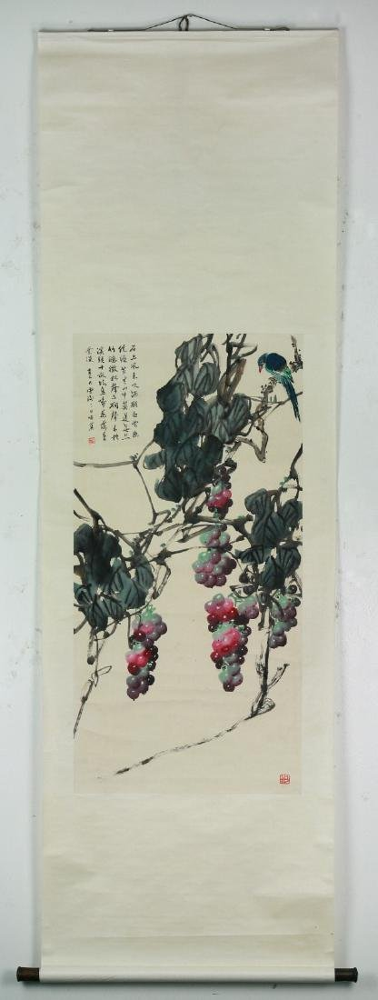 A Chinese Paper Hanging Painting Scroll By Guo Weiqu - 4