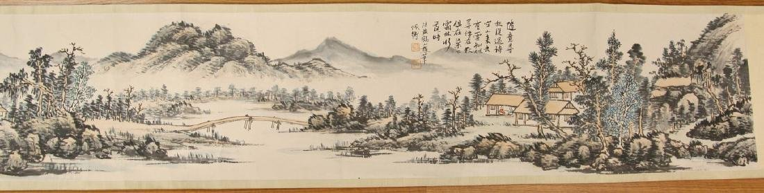 A LONG CHINESE HORIZONTAL PAPER HANGING PAINTING SCROLL - 4