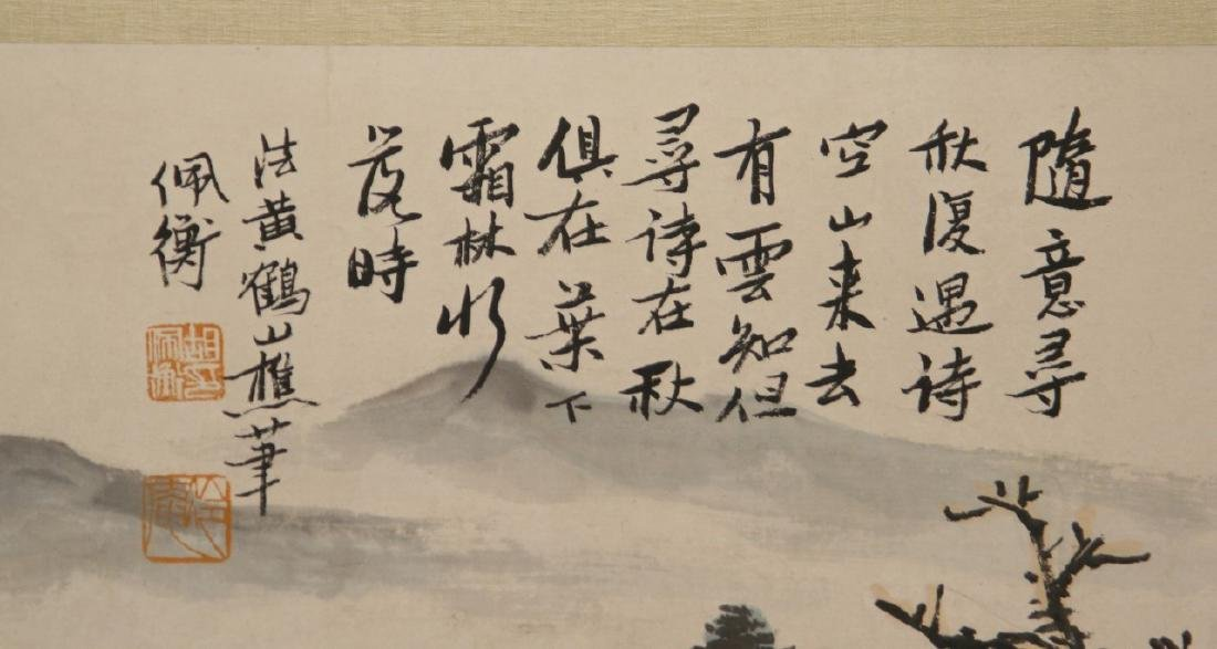 A LONG CHINESE HORIZONTAL PAPER HANGING PAINTING SCROLL - 5