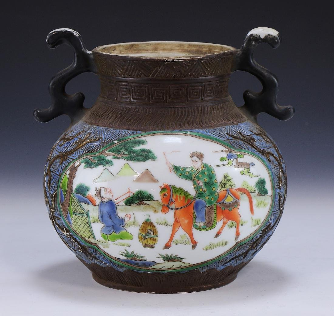 A Chinese Porcelain Vase - 2