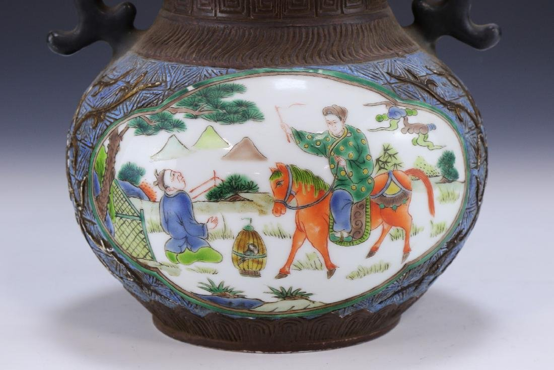 A Chinese Porcelain Vase - 4