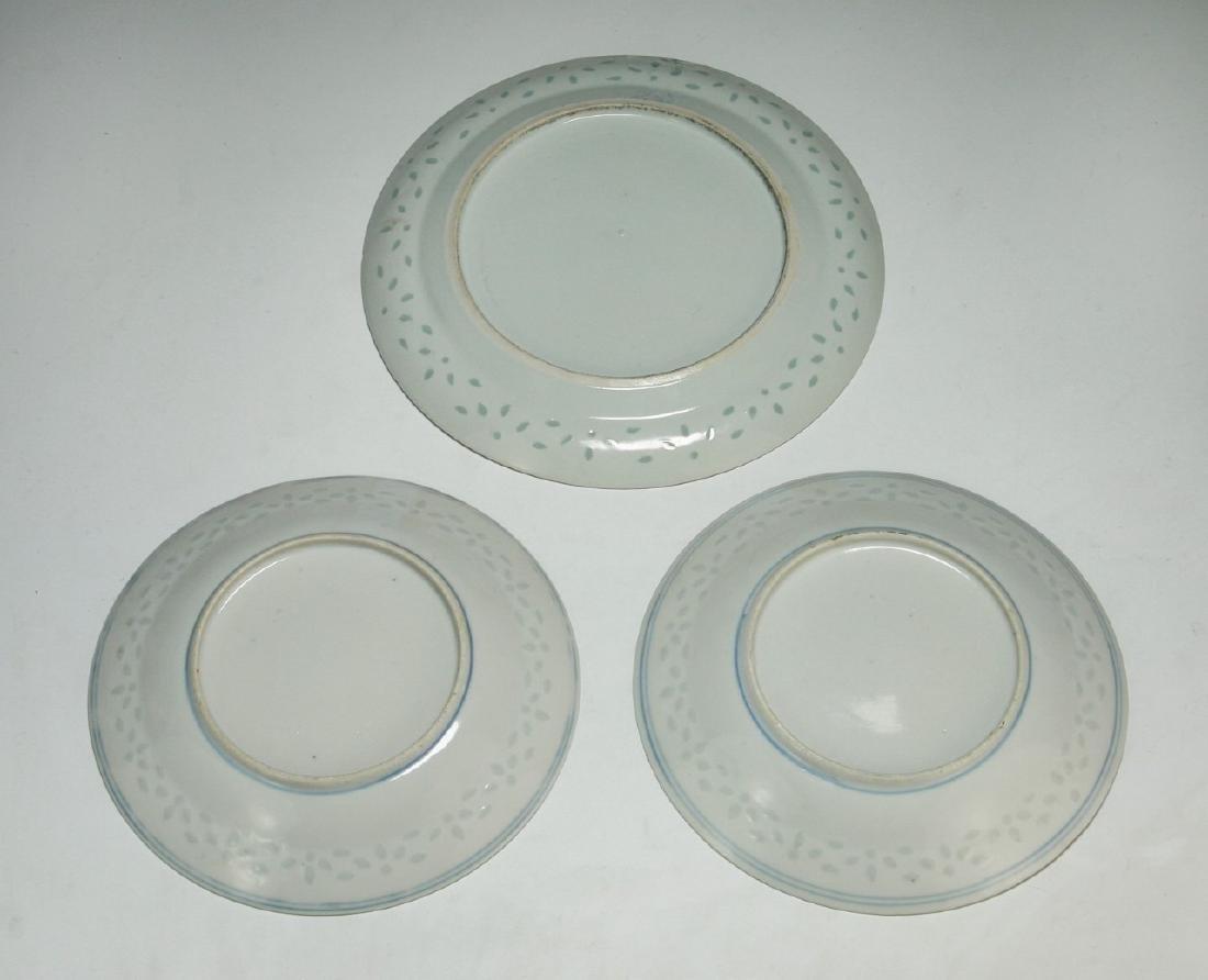 Three (3) Blue & White Porcelain Plates - 2