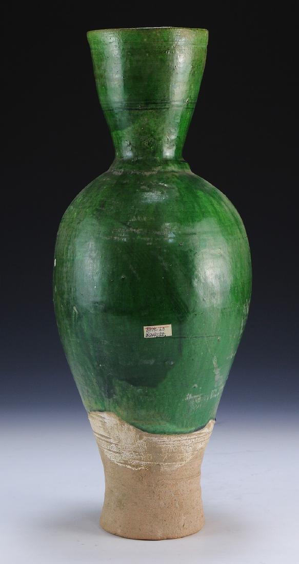 A Chinese Green Glazed Porcelain Vase - 3