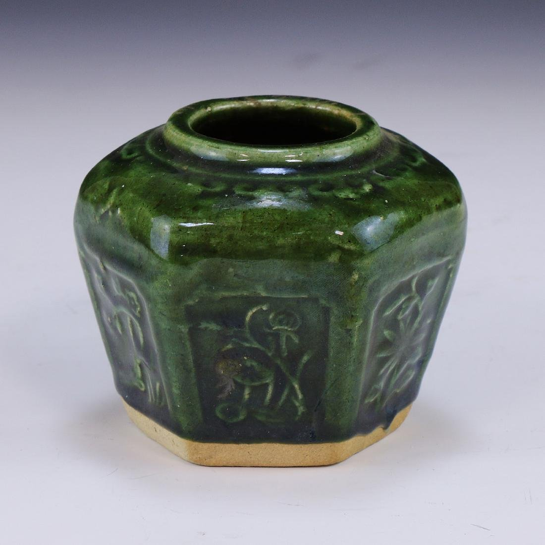A Chinese Green Glazed Porcelain Jar