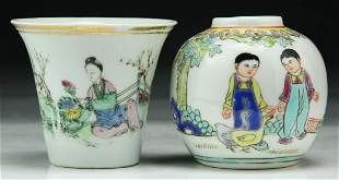 TWO 2 CHINESE FAMILLE ROSE PORCELAIN VASE CUP