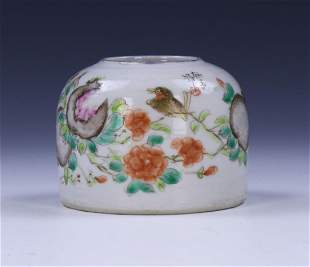 A CHINESE FAMILLE ROSE PORCELAIN WATER DROPPER