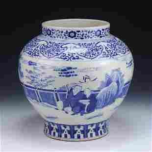 A CHINESE BLUE WHITE PORCELAIN JAR