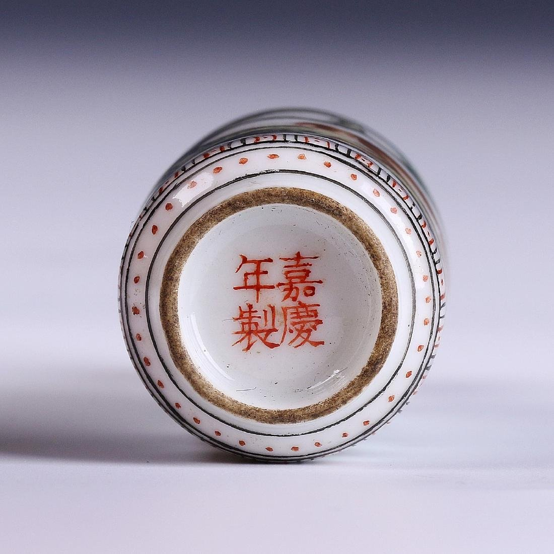A Chinese Porcelain Snuff Bottle - 3