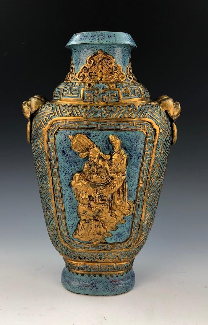 A CHINESE GILT ANDROBIN'S EGG-DECORATED MOLDED VASE