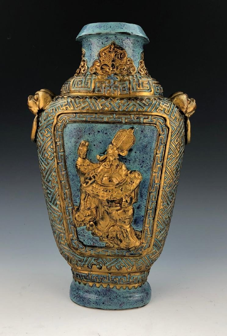 A CHINESE GILT ANDROBIN'S EGG-DECORATED MOLDED VASE - 2