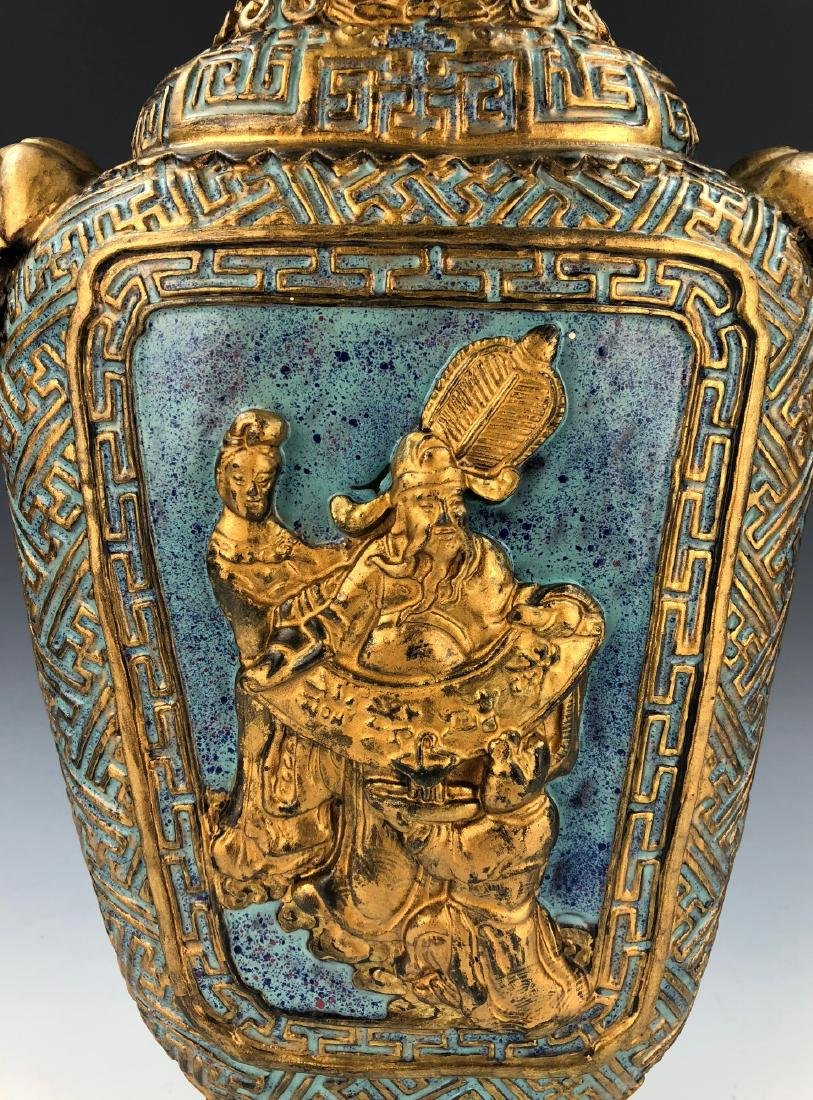 A CHINESE GILT ANDROBIN'S EGG-DECORATED MOLDED VASE - 3