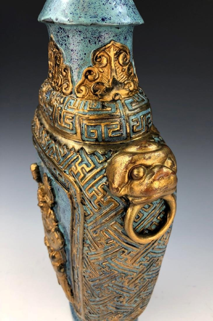 A CHINESE GILT ANDROBIN'S EGG-DECORATED MOLDED VASE - 4