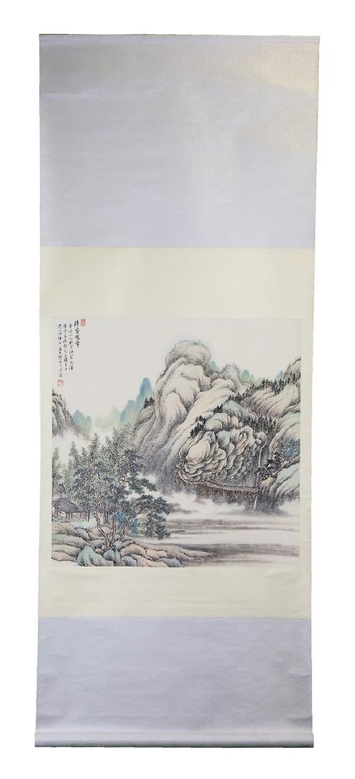 A CHINESE PAPER PAINTING BY LU, HUI - 4