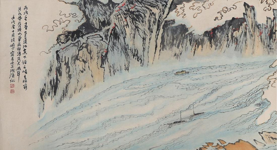 A MASSIVE CHINESE PAPER HORIZONTAL PAINTING SCROLL - 2