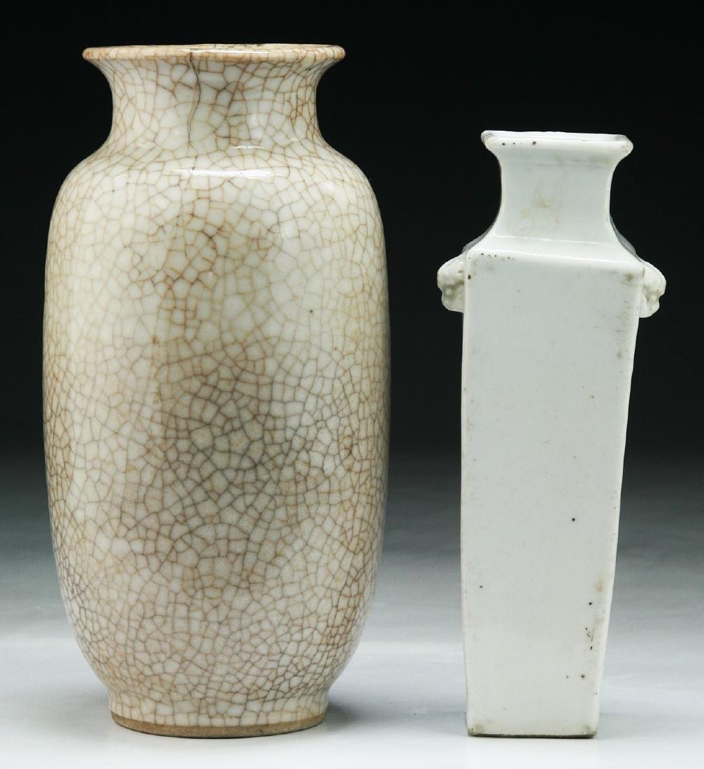 Two (2) Chinese White Glazed Porcelain Vases