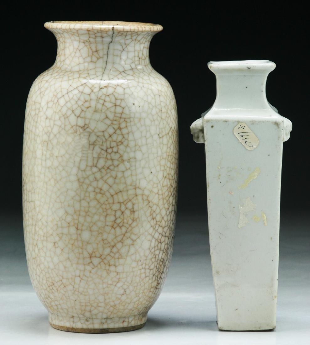 Two (2) Chinese White Glazed Porcelain Vases - 2