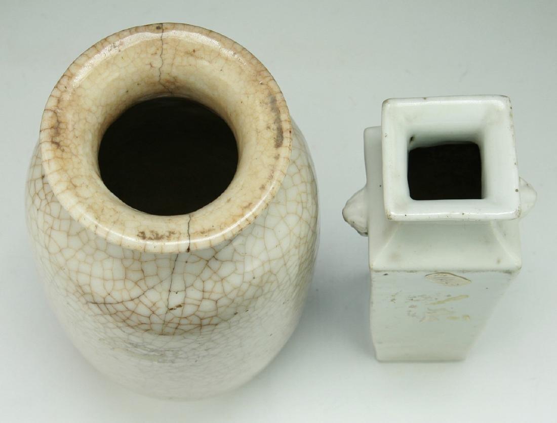 Two (2) Chinese White Glazed Porcelain Vases - 3