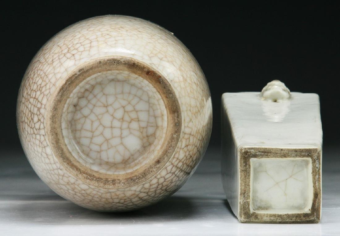 Two (2) Chinese White Glazed Porcelain Vases - 4