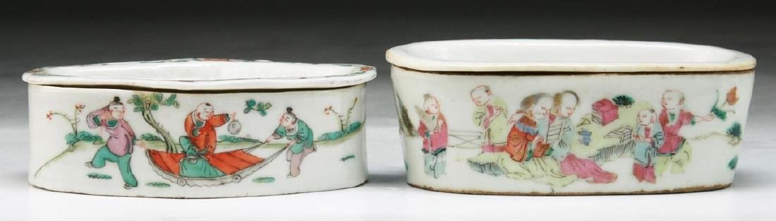 TWO (2) CHINESE FAMILLE ROSE PORCELAIN CRICKET CAGES - 2