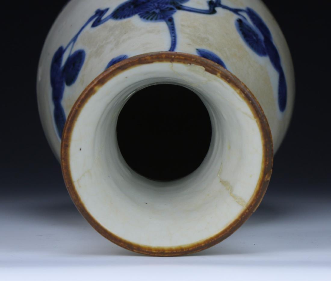 A Chinese Blue & White Porcelain Vase - 7