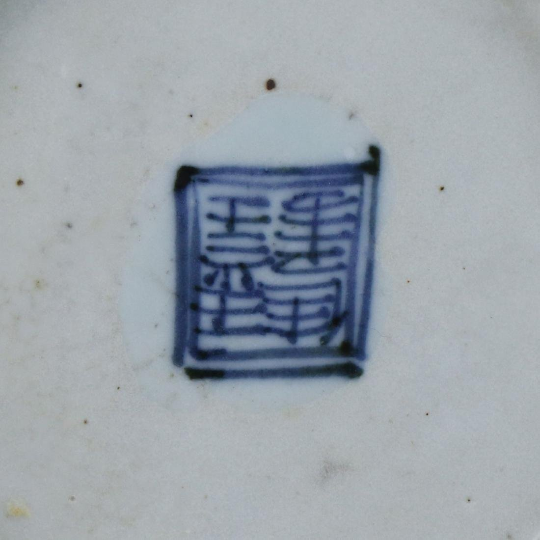 A Chinese Blue & White Porcelain Vase - 9